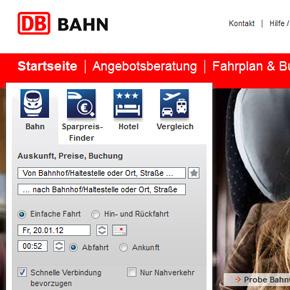 ICE等のドイツ鉄道(DB)の予約方法